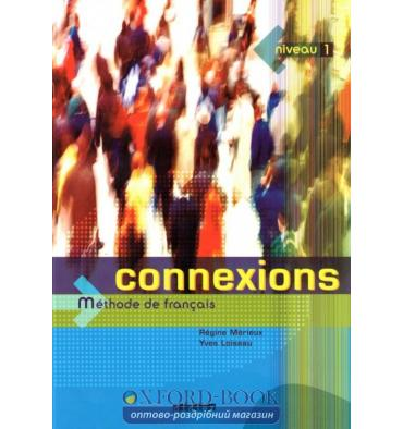 http://oxford-book.com.ua/23033-thickbox_default/connexions-1-livre.jpg