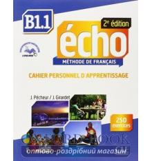 Echo 2e Edition B1.1 Cahier + CD audio + Livre-web