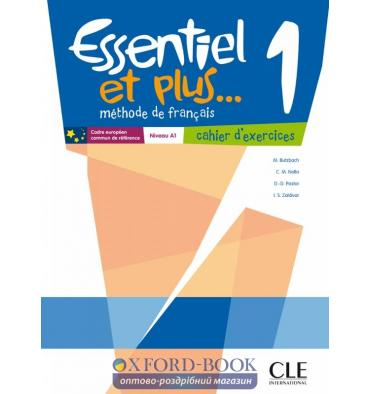 http://oxford-book.com.ua/23129-thickbox_default/essentiel-et-plus-1-cahier.jpg