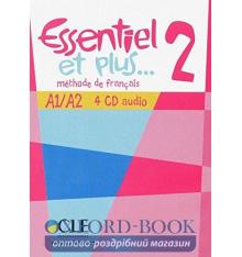 Essentiel et plus... 2 CD audio