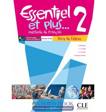 http://oxford-book.com.ua/23135-thickbox_default/essentiel-et-plus-2-livre-cd-audio.jpg