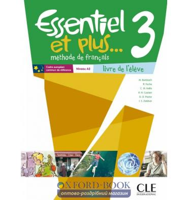 http://oxford-book.com.ua/23139-thickbox_default/essentiel-et-plus-3-livre-cd-audio.jpg
