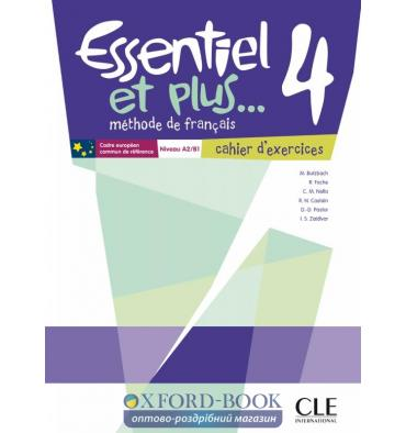 http://oxford-book.com.ua/23141-thickbox_default/essentiel-et-plus-4-cahier.jpg