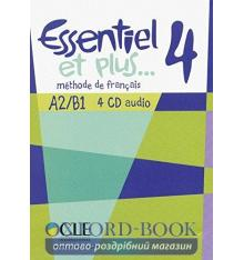 Essentiel et plus... 4 CD audio
