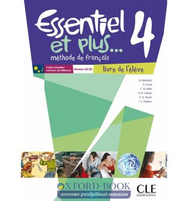http://oxford-book.com.ua/23143-thickbox_default/essentiel-et-plus-4-livre-cd-audio.jpg