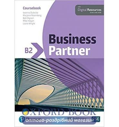 Business Partner B2 SB