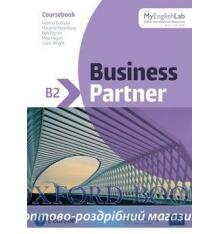 Business Partner B2 SB+MEL
