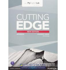 Cutting Edge 3rd ed Advanced SB+DVD+MyLab