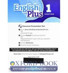 English Plus Second Edition 1 Student's Book Classroom Presentation Tool eBook Pack