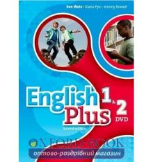 Видео диск English Plus Second Edition 1 and 2 DVD