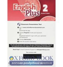 Ресурсы для интерактивной доски English Plus Second Edition 2 Student's Book Classroom Presentation Tool eBook Pack