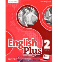 English Plus Second Edition 2 Workbook with access to Practice Kit (Edition for Ukraine)