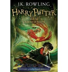 harry potter and the chamber of secrets (children's hb)