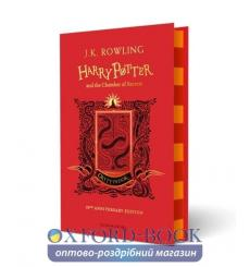 harry potter and the chamber of secrets (gryffindor edition) hb