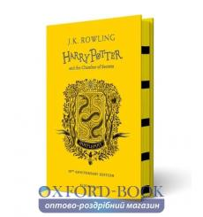 harry potter and the chamber of secrets (hufflepuff edition) hb