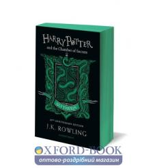 harry potter and the chamber of secrets (slytherin edition) pb