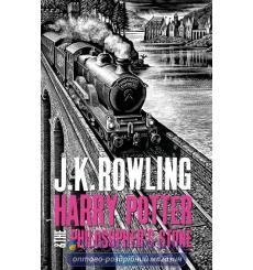 harry potter and the philosopher's stone (adult hb)