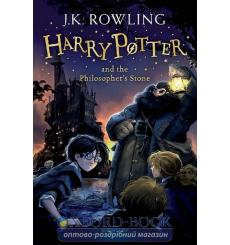 harry potter and the philosopher's stone (children's hb)