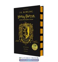 harry potter and the philosopher's stone (hufflepuff edition) hb