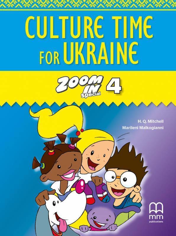 купить zoom in 4 culture time for ukraine Украина цены отзывы в Киев  Харьков Одесса Львов