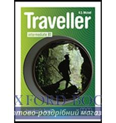 traveller intermediate b1 tb