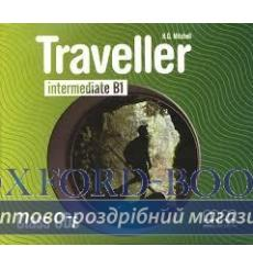 traveller intermediate b1 class cd