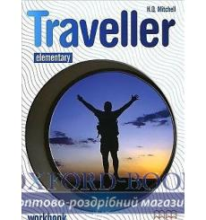 traveller elementary wb with audio cd/cd-rom