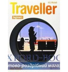 traveller beginners wb with audio cd/cd-rom