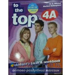 to the top  4a sb+wb with cd-rom with culture time for ukraine + go for ukrainian state exam b1