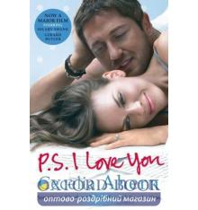 Cecelia Ahern,  PS, I LOVE YOU (Film tie-in edition)