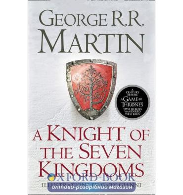 George R. R. Martin, A KNIGHT OF THE SEVEN KINGDOMS: Being the Adventures of Ser Duncan the Tall, and his Squire, Egg, PB