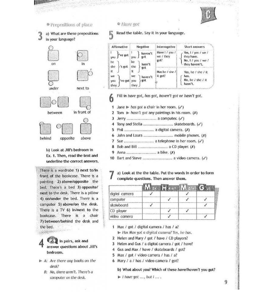 решебник к access 2