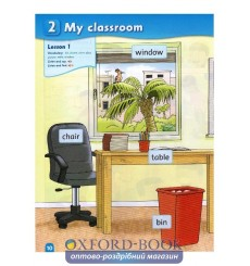 First Friends 1: Class Book with Audio CD