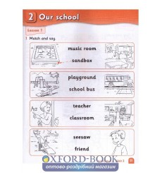 First Friends 2: Activity Book