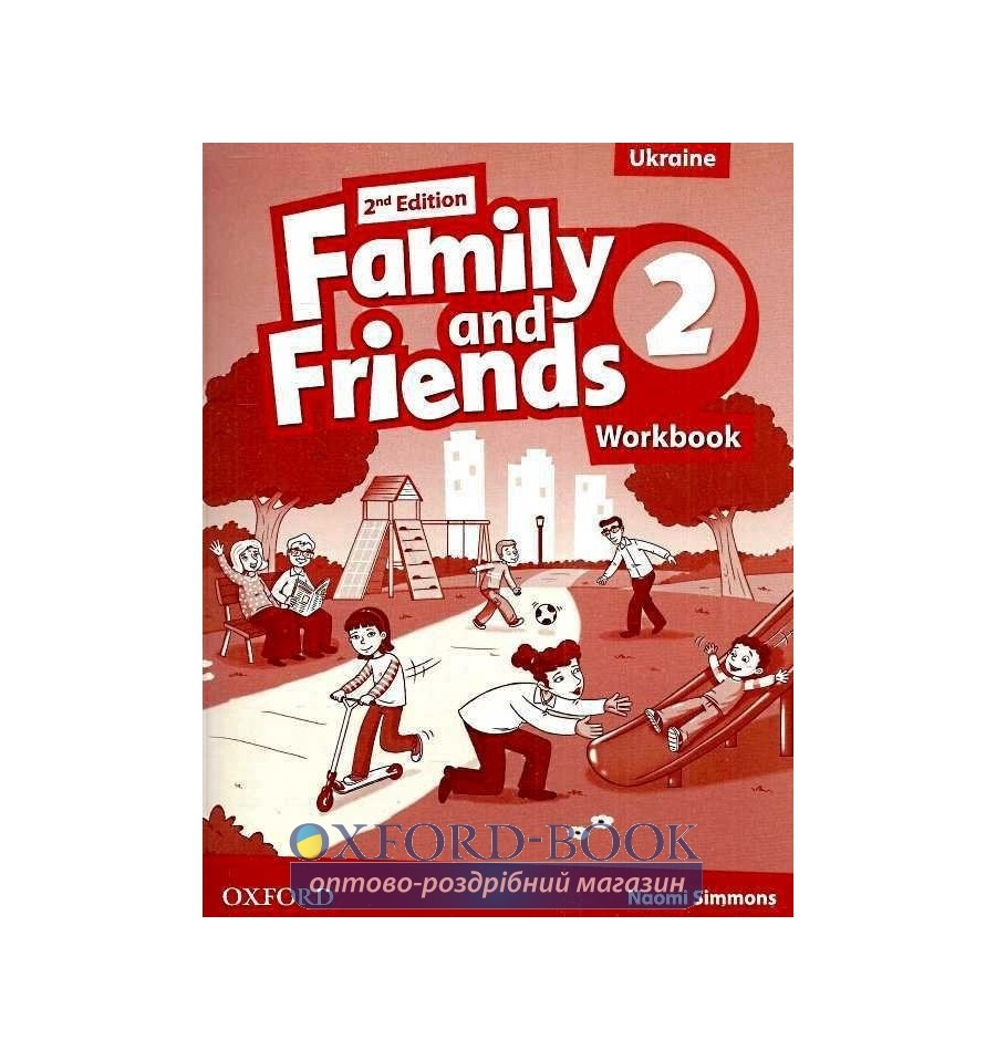 Гдз по family and friends 1