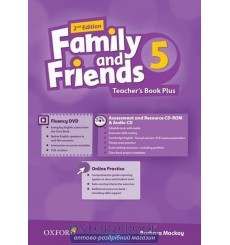 Family and Friends 2nd Edition 5: Teacher's Book Pack