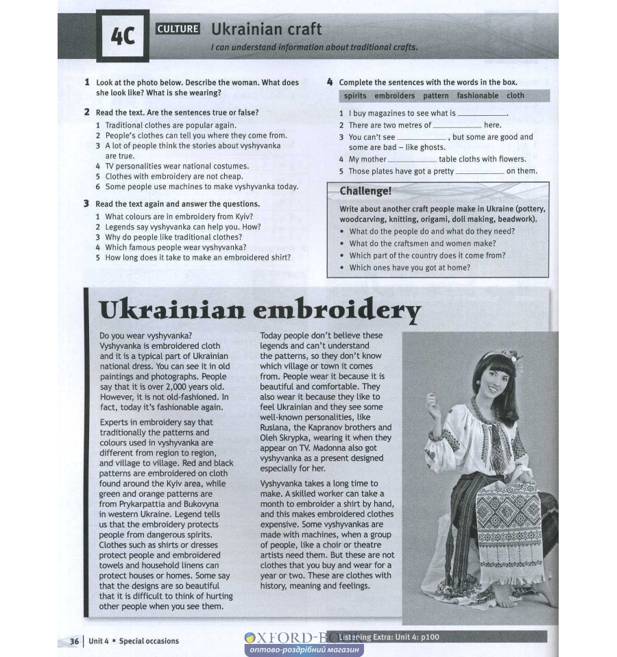Solution second edition ukraine red гдз тема all about you