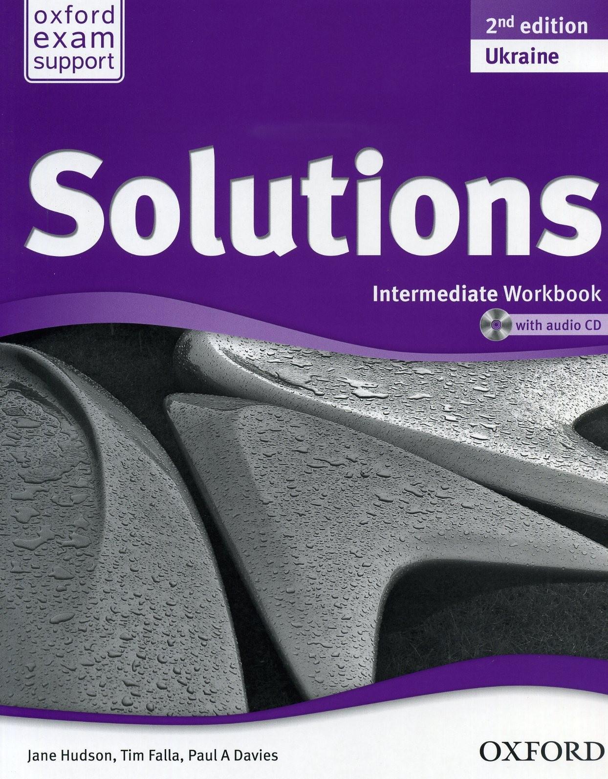 Solutions intermediate аудио скачать.