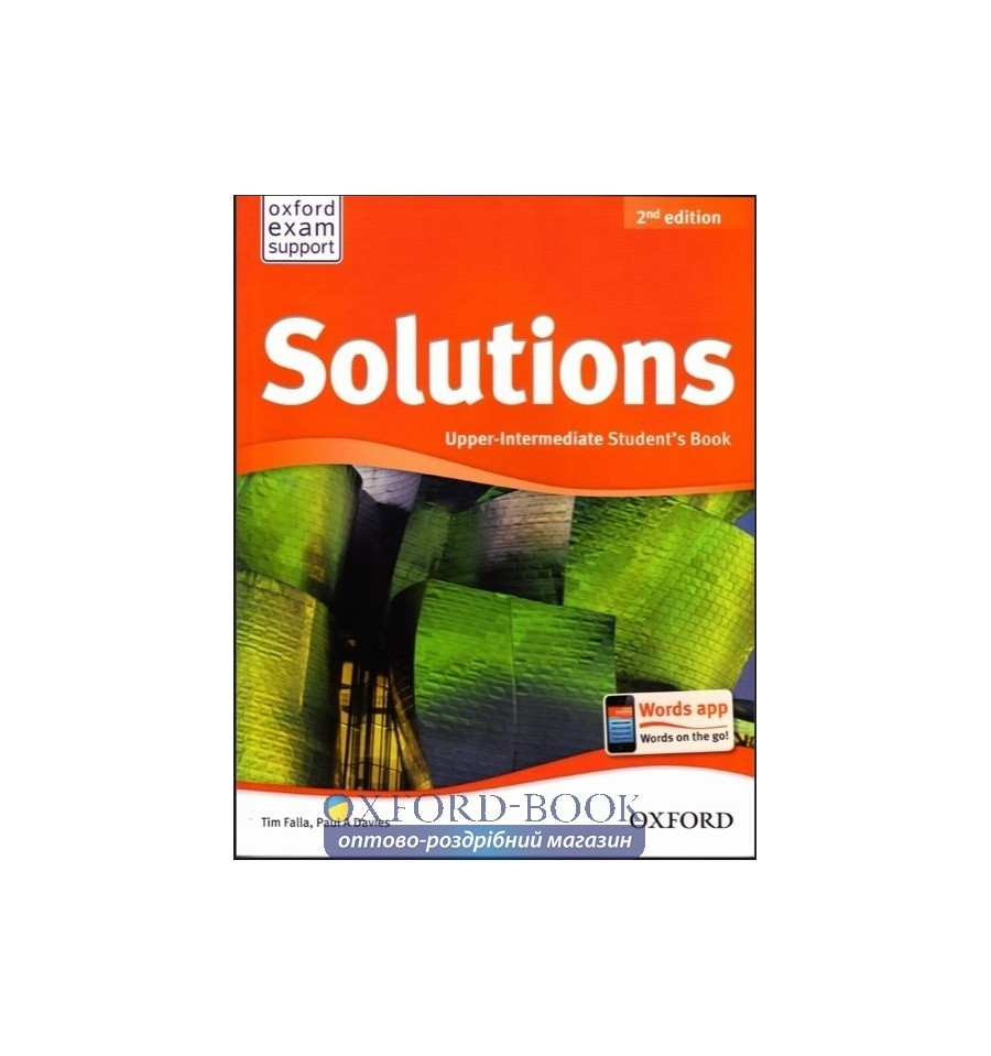 solutions intermediate student s book гдз
