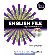 English File 3rd Edition Beginner Student's Book with iTutor DVD