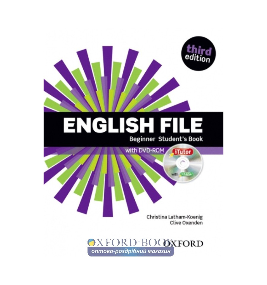 English File 3rd Edition Beginner Student\'s Book with