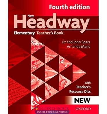 New Headway Elementary: Teacher's Book with Teacher's Resource CD-ROM