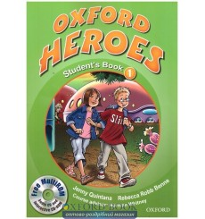 Oxford Heroes 1: Student's Book with MultiROM