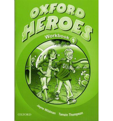 гдз oxford heroes workbook 1