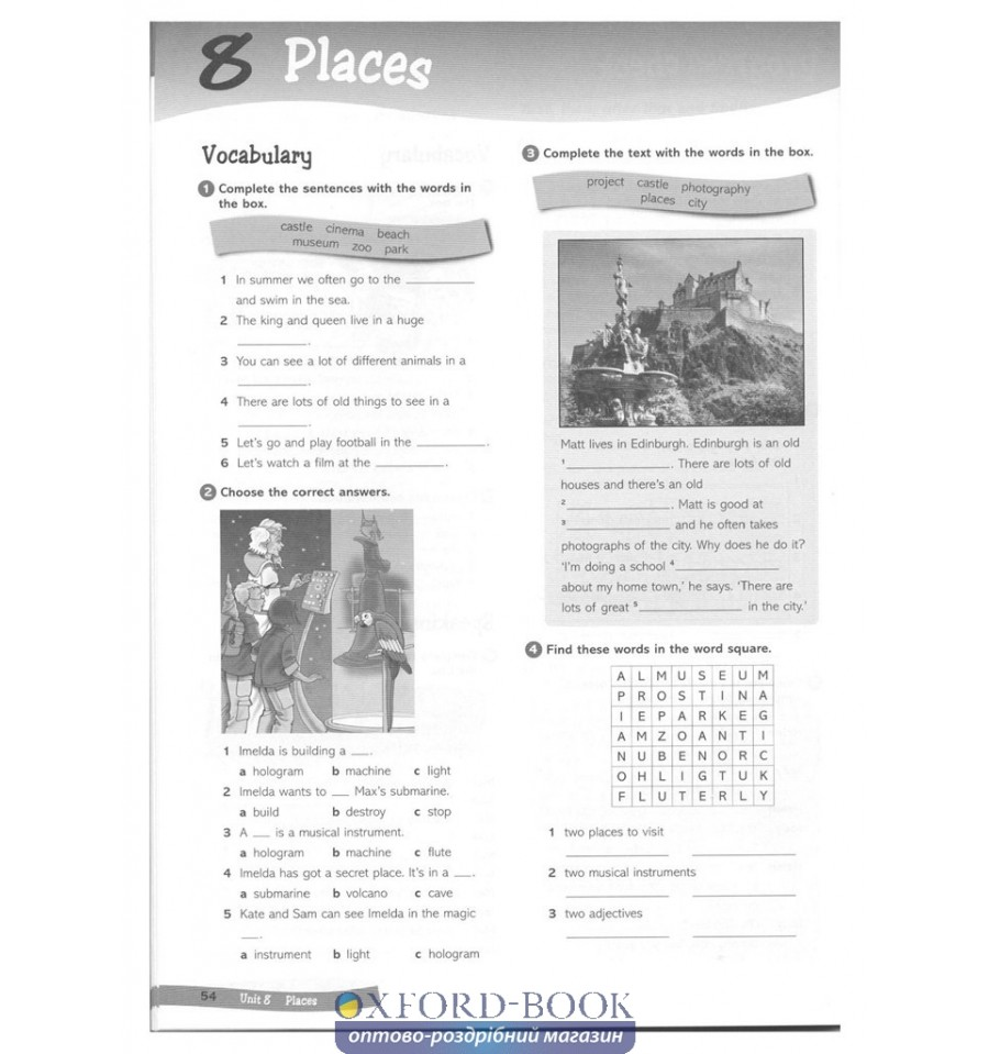 гдз focus 3 workbook