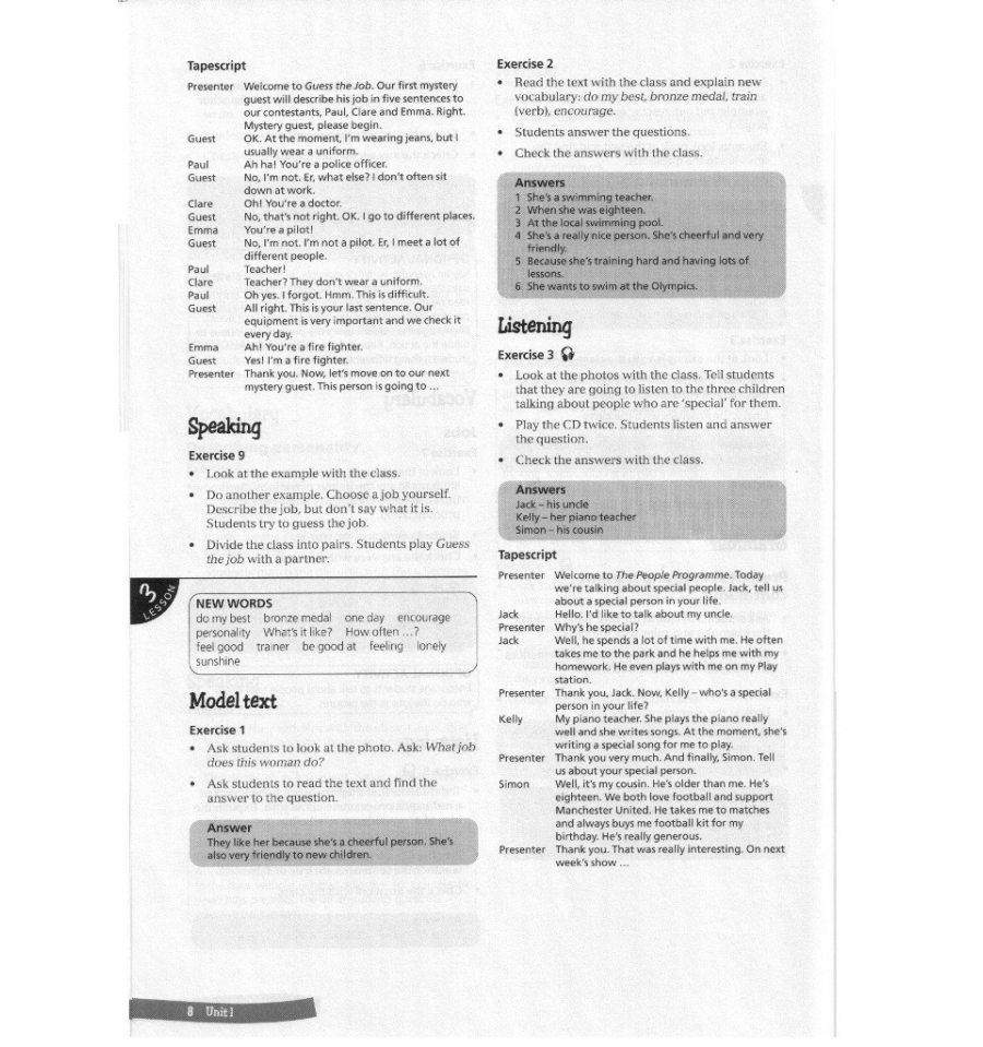 oxford heroes 2 test book ответы
