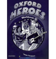 Oxford Heroes 3: Workbook
