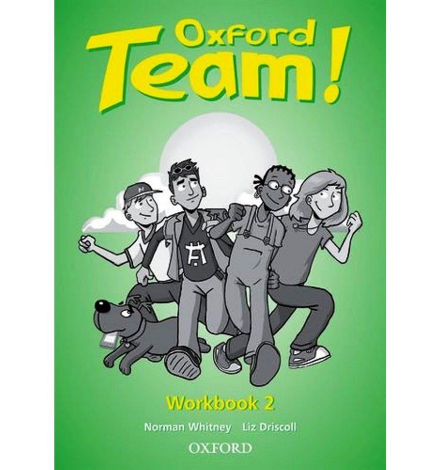 гдз по рабочей тетради oxford team