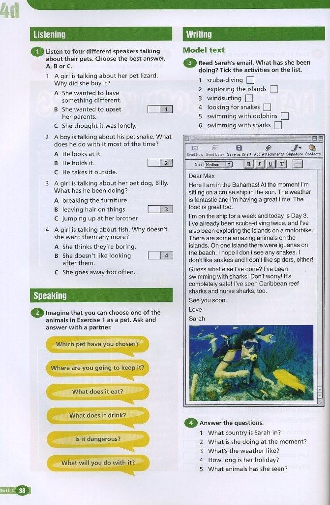 More решебник учебник 2