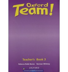 Oxford Team 3: Teacher's Book